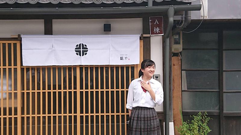 城下小宿 糀や フォントデザインコンテスト 結果発表